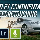 Bentley Continental GT — Speed Retouching #3
